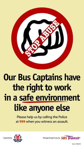 「不准打司機」新規定的照片貼上網,引起一陣議論