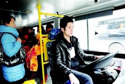 最帥公車司機 熊興元 中國最帥的公車司機