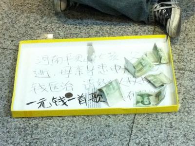 乞丐蘿莉 很多網友在看過她的照片後驚為天人,有網友將她稱為「最美乞丐」