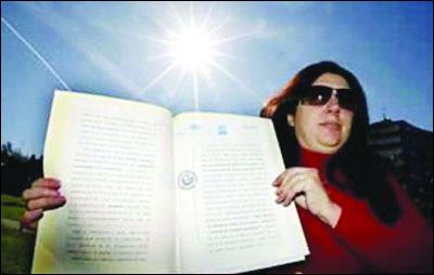 西班牙 註冊 太陽 成為「太陽主人」的行動