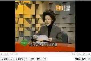 小S 台語新聞 聽過小S講台語嗎?
