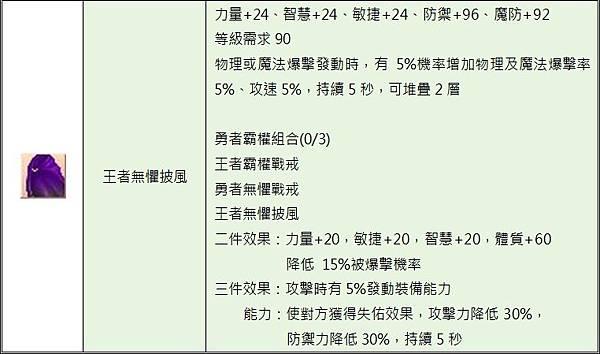 15-5.jpg