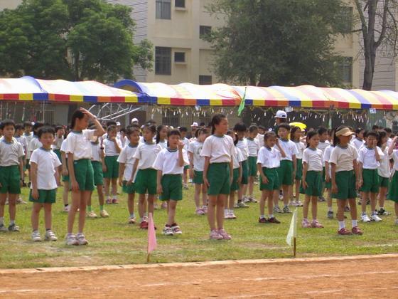 中年級表演-健康操-1_resize