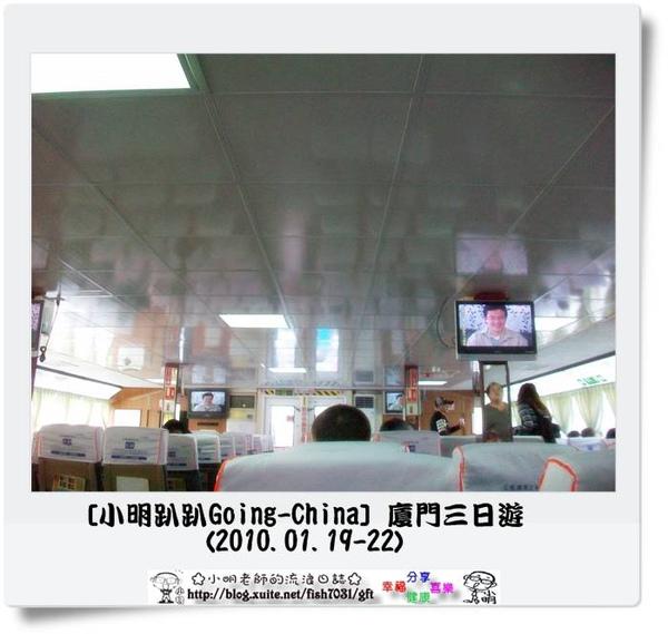 100_6590.JPG