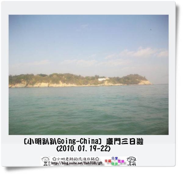 100_6600.JPG