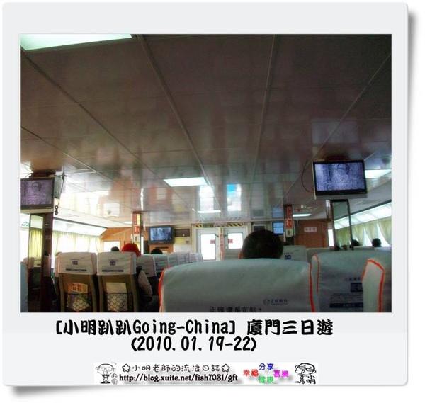 100_6601.JPG