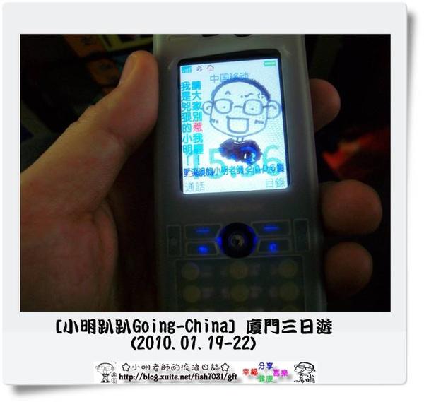 100_6605.JPG