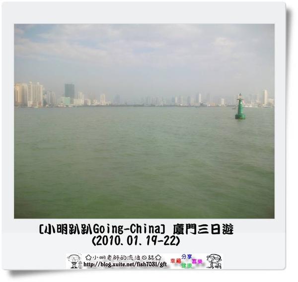 100_6606.JPG