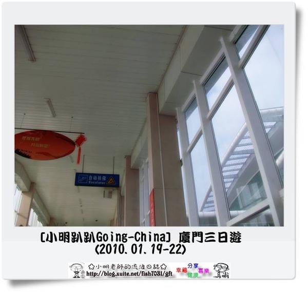 100_6610.JPG