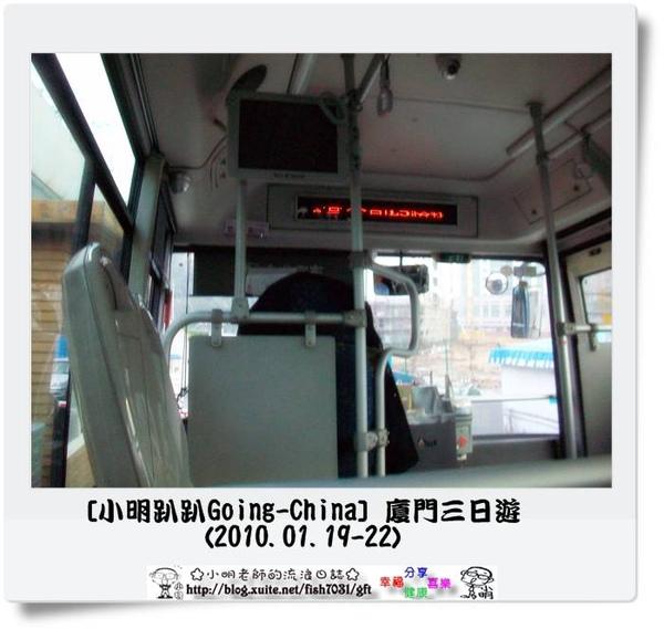 100_6611.JPG