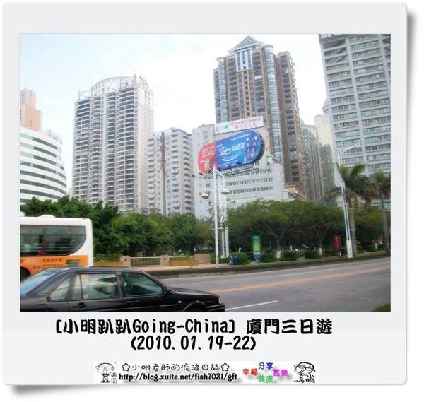 100_6612.JPG