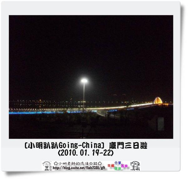 100_6616.JPG