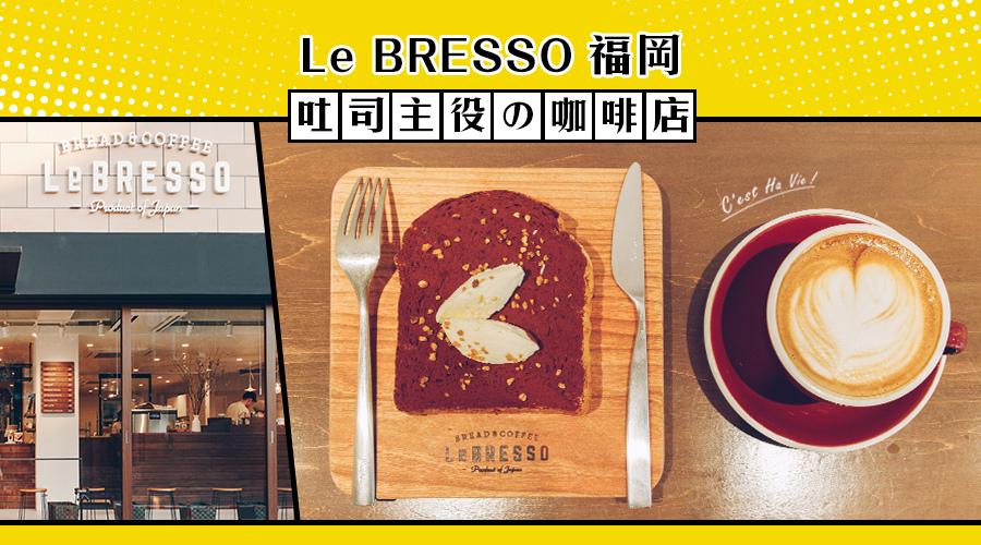 吐司主役的咖啡店.jpg