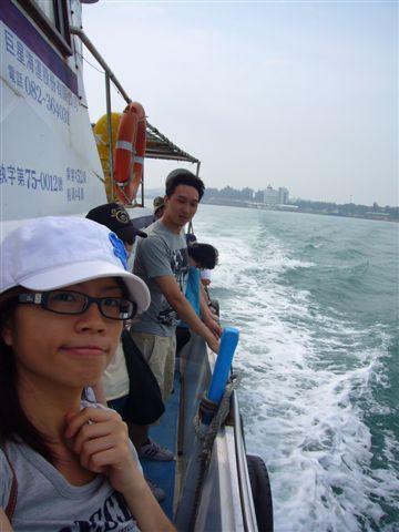 開船中.jpg