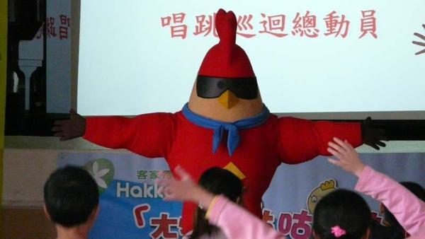 威猛的雞超人.JPG