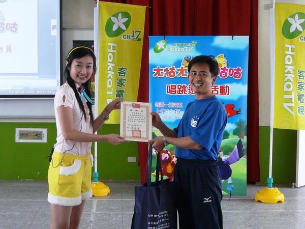 李孟印主任代表學校致贈感謝狀.JPG