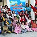 熊貓班.JPG