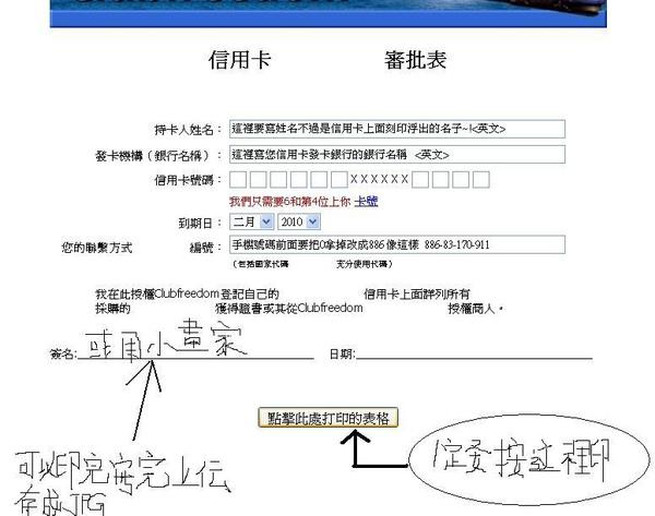 kyc 認證 詳細.JPG