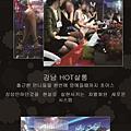 밤의전쟁풀싸롱jpg466.png