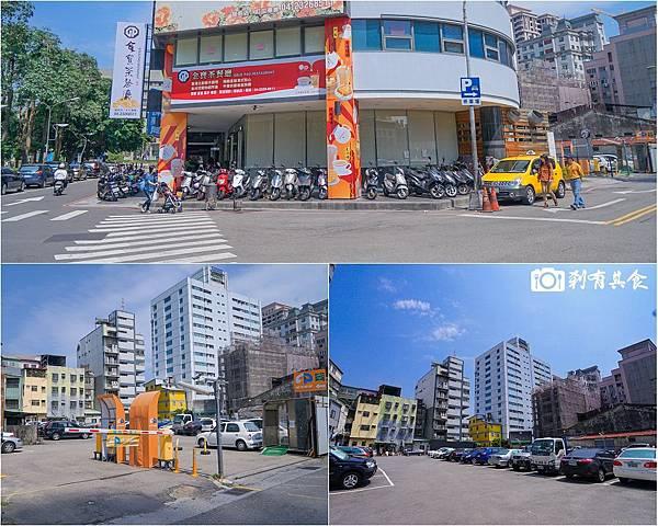 台中美食 (4).jpg