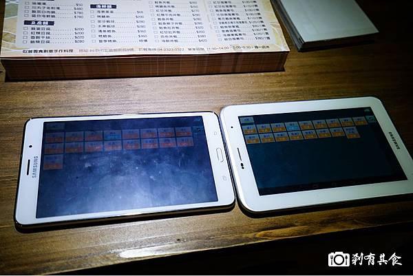 台中美食 (10).jpg