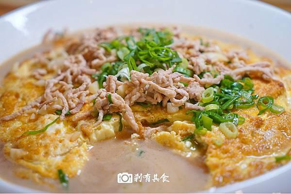 台中美食 (18).jpg