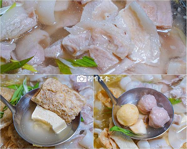 台中美食 (42).jpg