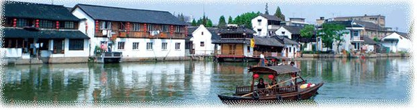 上海旅遊節4.JPG