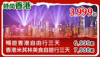2011041_11 HK.jpg