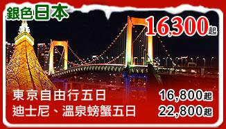 2011041_18 JP.jpg