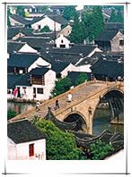 懷舊上海電子報3.jpg