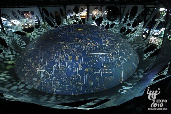 地球館2.jpg
