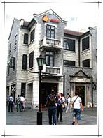 懷舊上海電子報2.jpg