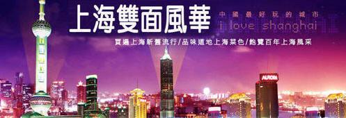 上海雙面風華表頭.jpg