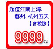 江南9999-1.jpg