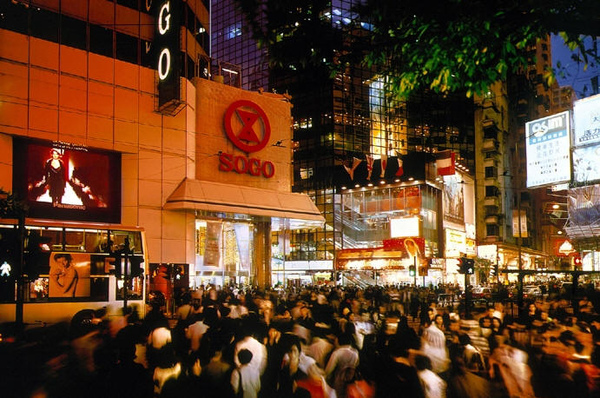 091013文章-香港銅鑼灣購物節.jpg