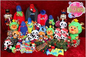2009海洋公園魔幻聖誕-聖誕禮品.jpg