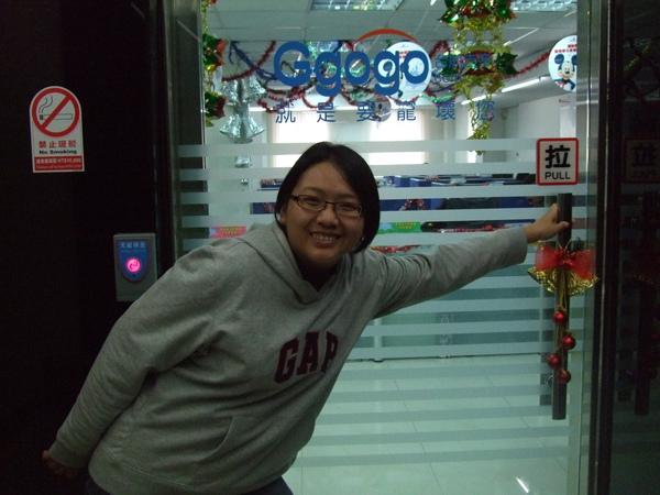 018-吉帝旅遊2009聖誕節4樓-嗨咖員工.JPG