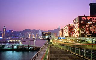 香港2009繽紛冬日節-聖誕光影.jpg
