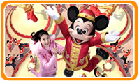 2010香港迪士尼新年虎虎生福-迎福跳跳鼓.jpg
