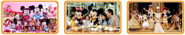 2010香港迪士尼新年-新心意.jpg