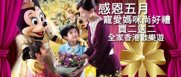 2010母親節電子報.JPG
