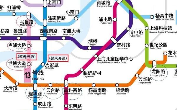 上海世博地圖1.JPG