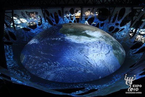 地球館1.jpg