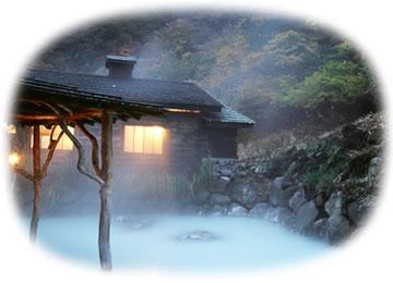 鶴之湯溫泉2.jpg