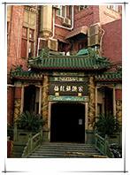 懷舊上海電子報-梅龍鎮酒家.jpg
