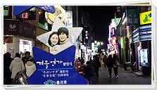 韓國電子報2.jpg