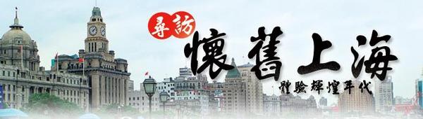 懷舊上海電子報1.JPG