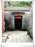 懷舊上海電子報6.jpg