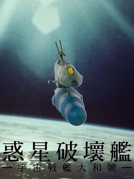 太空照.jpg